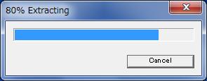 インストールファイル展開