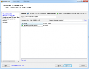 Destination Virtual Machine
